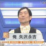 2019-4-14アタック25放送終了直後マスコミ関係者大会