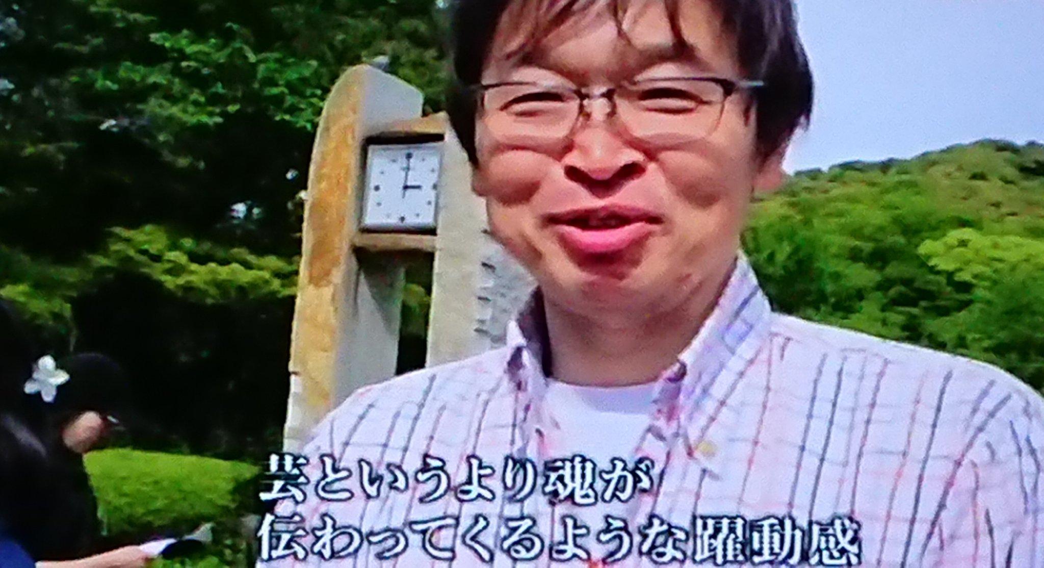 ギリヤーク尼ヶ崎ノンフィクション