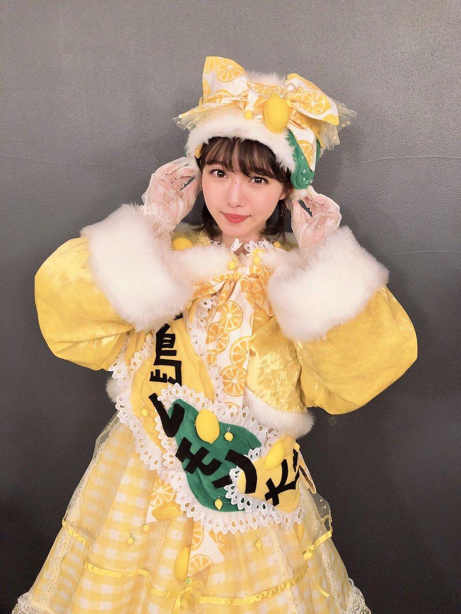 【みおりん】大使アイドル、市川美織の広島レモン大使衣装がフルモデルチェンジ!これがまたかわいすぎ!【就任5周年】