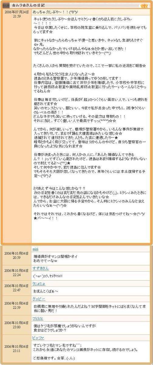 test ツイッターメディア - 村岡万由子さんって、すごく美人だよな・・ 清楚系だしモロ俺らの好みだよね・・・  [925017992] https://t.co/zBjmER82PL https://t.co/z7ei0ioHV1