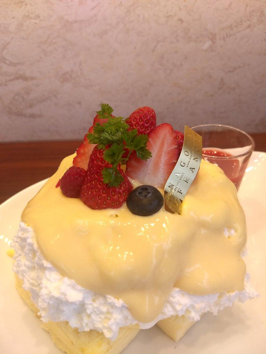 test ツイッターメディア - 名古屋ふらんすの苺のとろけるシフォンケーキ美味い!  #名古屋ふらんす https://t.co/PbvBVz1Xfp
