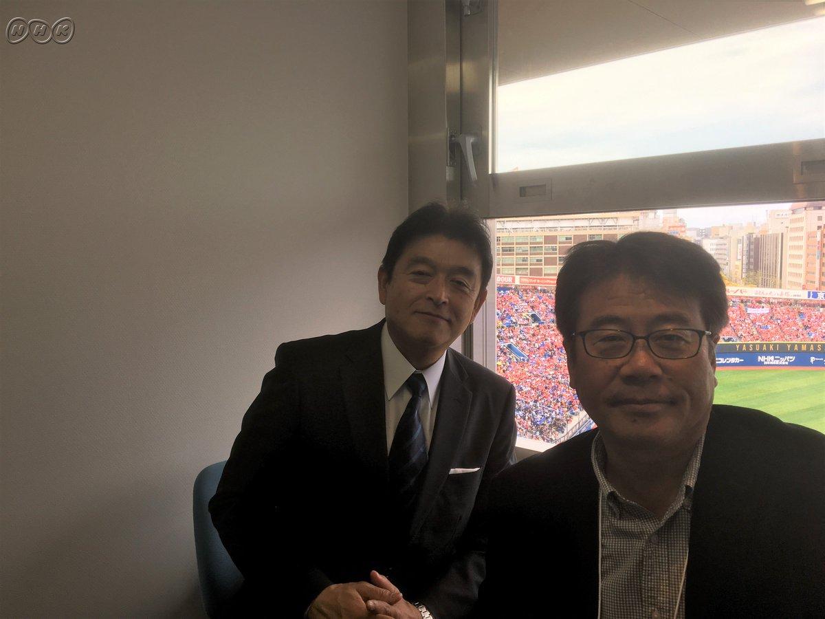 test ツイッターメディア - 【カープになにが!?】  開幕から苦戦が続いている広島カープを カープOBの小早川毅彦さんと 大越キャスターが緊急取材!  今夜のサンデースポーツでは 小早川さんの視点で不振の要因を徹底解説します!  「サンデースポーツ2020」 このあと[NHK総合テレビ]で 夜9時50分から!  #carp #カープ https://t.co/PUzJri1eC0
