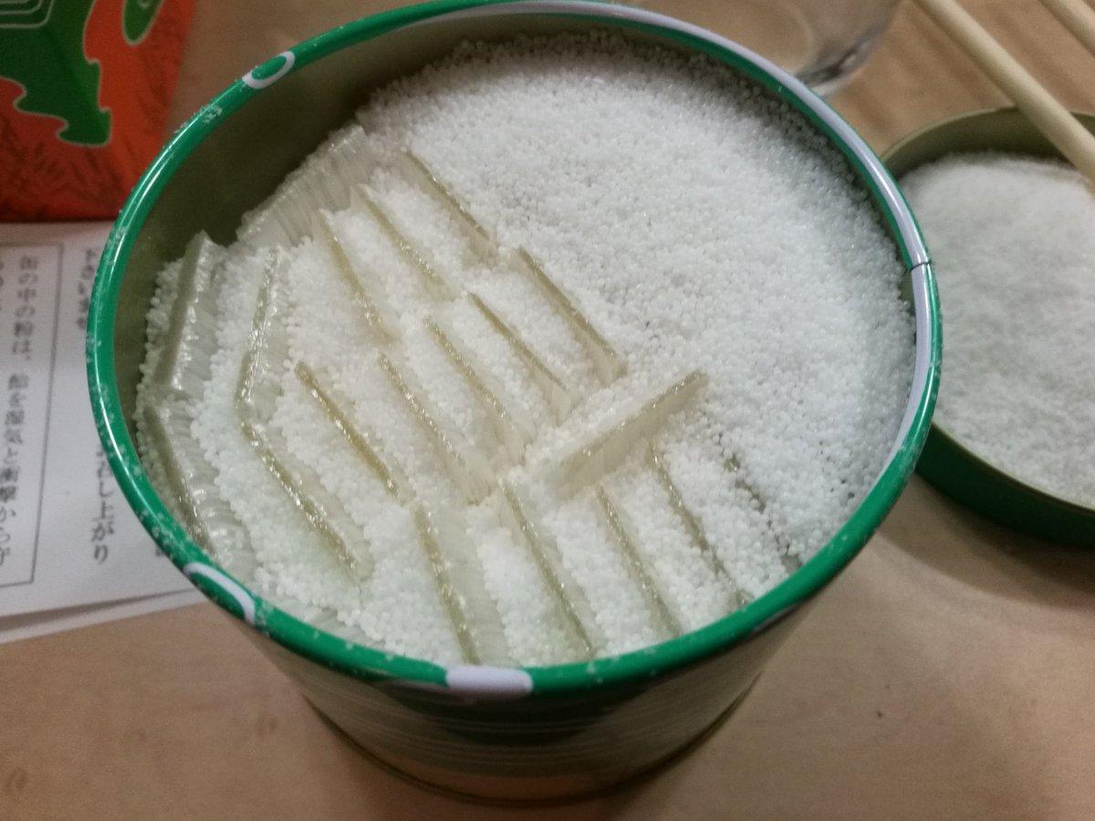 test ツイッターメディア - そうえば晒よし飴を食べてみた。 類似品?の霜ばしらより軽い印象かなと思ったけど、どうも逆の評価してる人が多く私も霜ばしらを食べたのは遥か昔なので、改めて食べ比べてみる必要がありそう https://t.co/GDLRfcrVxz