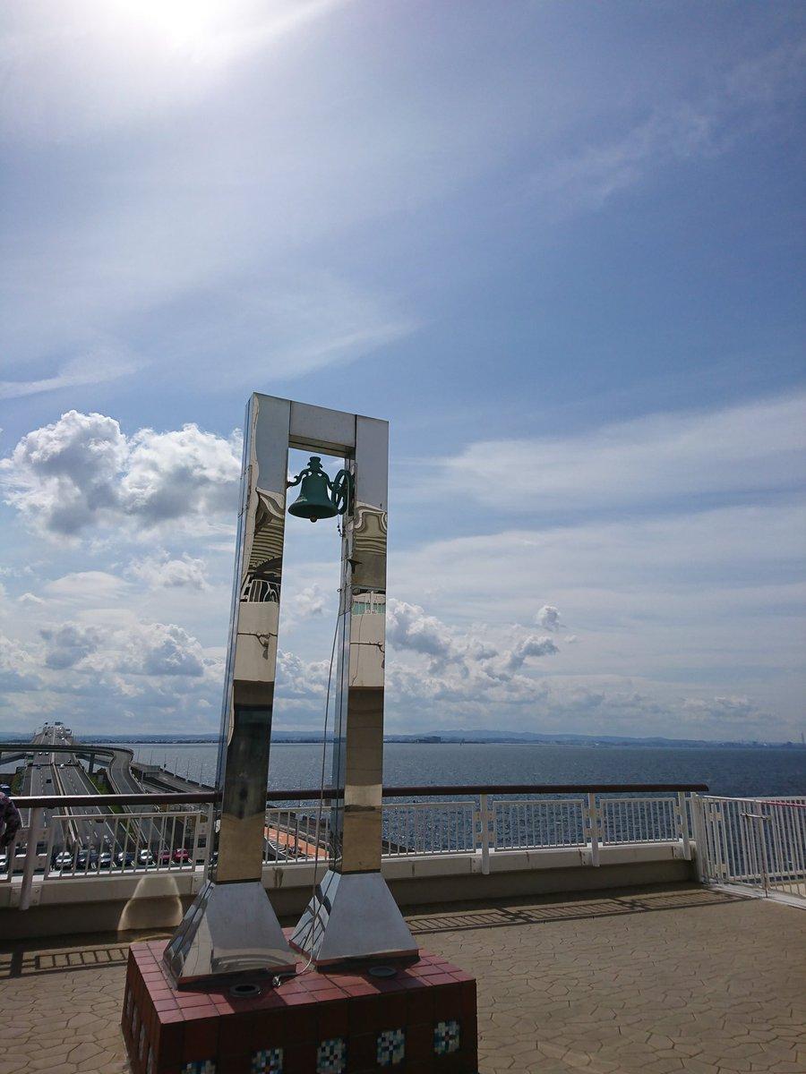 test ツイッターメディア - @elfinHanafusa_R アクアラインで木更津へ 海ほたるPAでカフェ コーヒーと名物・海ほたる焼き 海が綺麗・・旅だなぁ(笑) たどり着く先 ステージには綺麗な花が咲く 昨日も、今日も素敵なんだ  宝物と海ほたる 横浜 #コーヒースタイルUCC 甘いモンブランには、あんこスイーツのコーヒーが合うらしい 面白いな♪ヽ(´▽`)/ https://t.co/uzmhCx4DkX