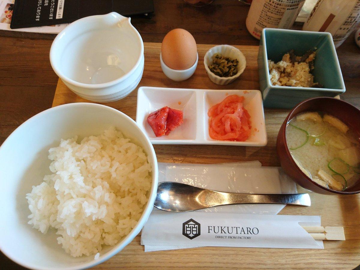 test ツイッターメディア - 宮っちが差し入れした「めんべい」の福太郎 カフェコーナーでご飯も頂けるんだけど、写真の明太ボール ご飯1膳おかわり無料 明太子食べ放題で540円 美味しかった😋🍴💕 東京の店舗でも頂けるみたいだけど、東京価格みたい!? https://t.co/gH8ycQY6IK