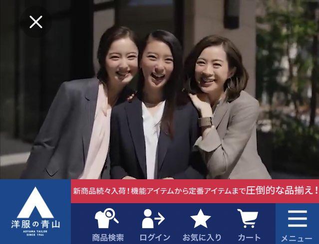 test ツイッターメディア - 洋服の青山のCMの佐々木希、武井咲、高垣麗子の部署、何屋さんなんだろう。 https://t.co/Mb4POcst8H