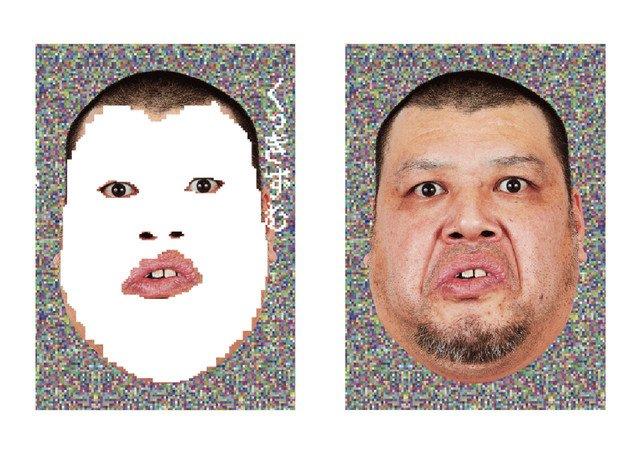 test ツイッターメディア - 野性爆弾くっきーのアート作品網羅「くっきずむ」美術出版社より1万円で発売 https://t.co/k2O0yZVy8x https://t.co/I8iyyfxTbi