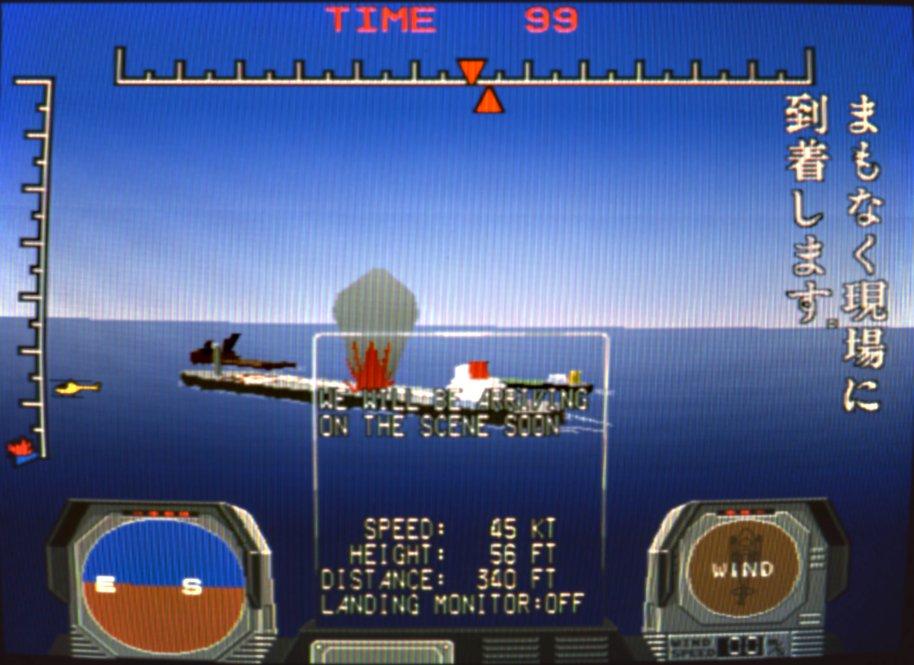 test ツイッターメディア - #ヘリコプターの日 エアインフェルノ(1990) 敵と戦うのではなく、ヘリコプターでの消火や救助をテーマにした、少しシミュレーションぽいゲームです。3Dポリゴンがまだ珍しい時代でした。 電車でGO!シリーズのような、職業体感ゲームのはしりかも? https://t.co/ke8gon6Saa