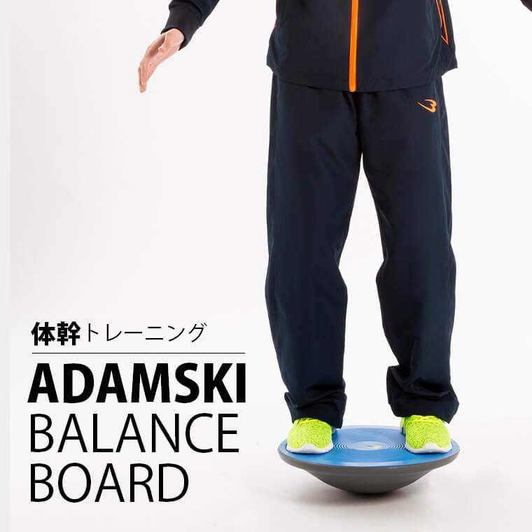 test ツイッターメディア - 【バランス&体幹鍛えるなら!】 乗るだけでバランスと体幹トレーニングが鍛えられ、腹筋や背筋など全身の筋肉を使う運動に繋がります🌟🌟 普段スポーツをしない方にもおすすめ! 🔍https://t.co/Kla0PcpeK0 https://t.co/c2YRtYxIUK
