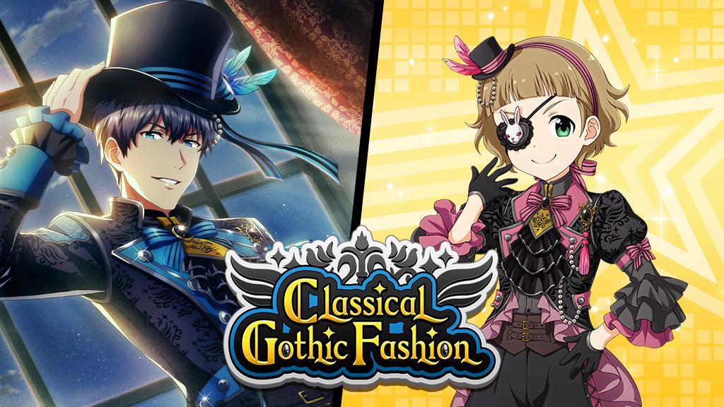 test ツイッターメディア - イベント『Classical Gothic Fashion』を開催しました! イベントPtを獲得して、期間限定のアイドルたちをぜひスカウトしてくださいね!  <新登場アイドル> SR 鷹城 恭二(CV:梅原 裕一郎) R 姫野 かのん(CV:村瀬 歩)  #エムステ #SideM https://t.co/cXjWfNl96L