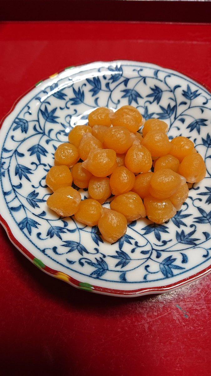 test ツイッターメディア - 金沢のお土産ありがとうね❤️「甘納豆かわむら」さんの甘納豆👍早速パパと「ひよこ豆」いただいてます😁上品で美味しいです😍 https://t.co/htS7vvUSd8