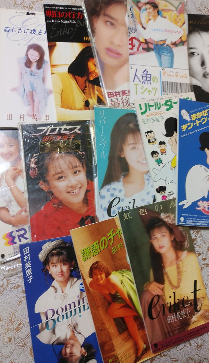 test ツイッターメディア - 今日の車内盤は田村英里子さん自己編集♪ サンミュージック流れで引っ張り出した #8cmCD ちょいちょい抜けてるな💦 エリリンで春聴きたくなるのは断然こちら。切ない。 https://t.co/7iAe2o9p7G https://t.co/J1UZG3f8ZX