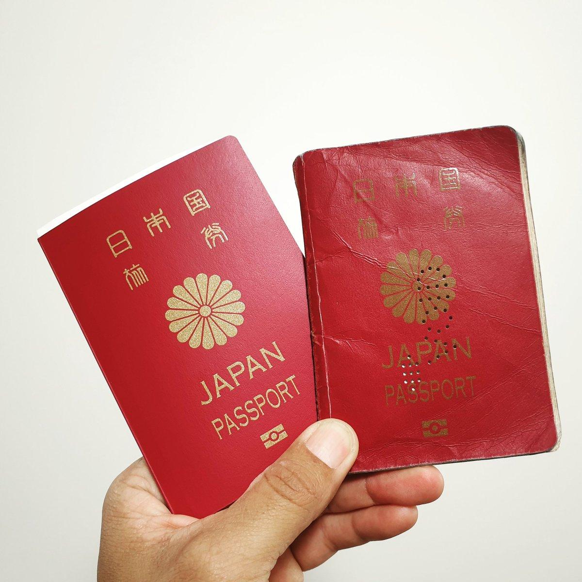 test ツイッターメディア - 残り1ページまで使い切ったボロボロのパスポート。 9年間と数カ月一緒に旅してくれてどうもありがとう😘 そしてこれからも😉  🇯🇵 #クレイジージャーニー #travel ✈ https://t.co/gWQjTFhSi0