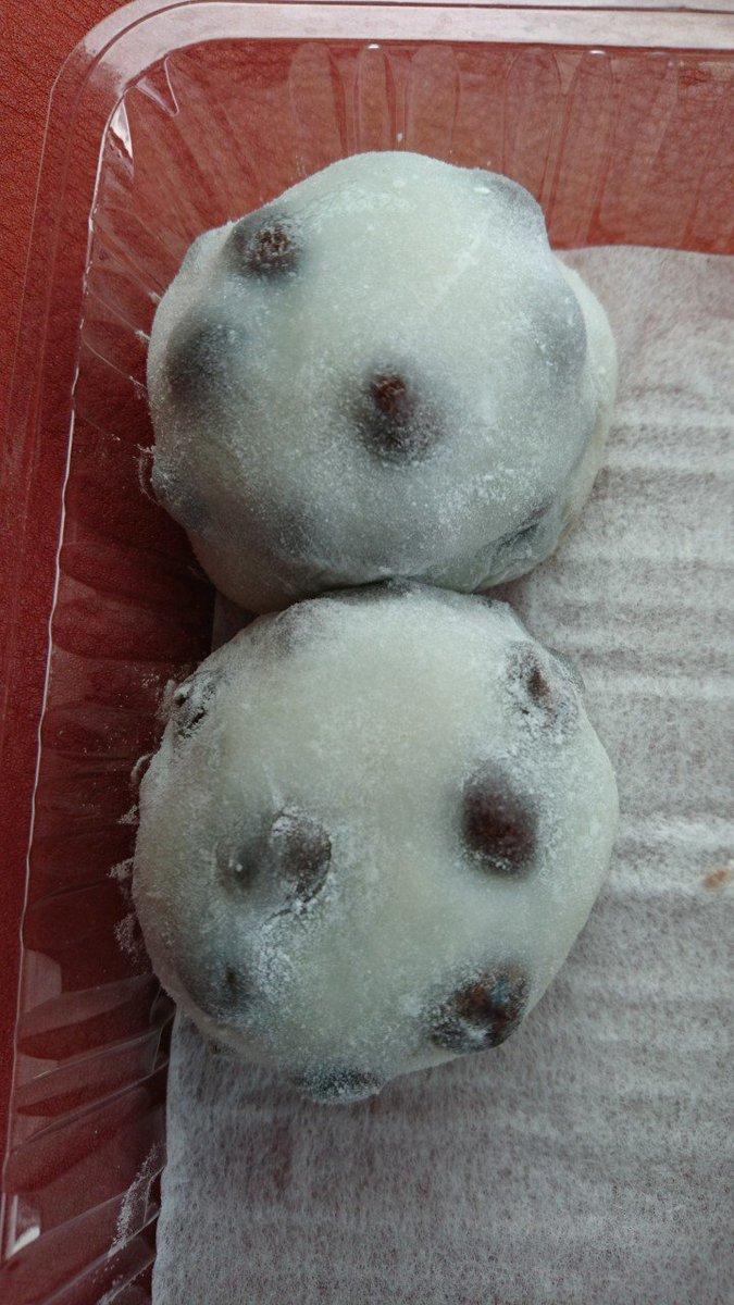 test ツイッターメディア - 創業1899年、京都『出町ふたば』さんの豆餅。並ぶ価値ありです。 https://t.co/BZWmNrfAOj
