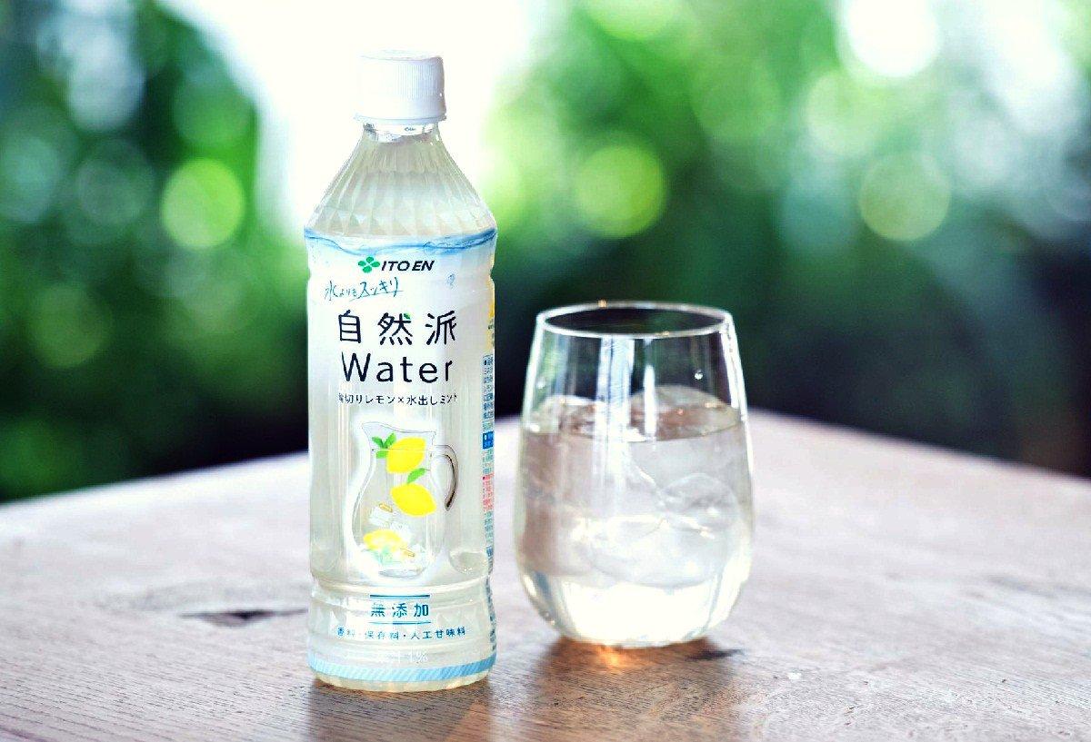 """test ツイッターメディア - \水よりもスッキリ✨ / """"香料・保存料・人工甘味料""""無添加がうれしい人はリツイート🔃 輪切りレモンと水出しミントをつかった、まるでカフェやホテルで提供される、水に果実を漬け込んだフレーバーウォーターのような心地よい味わい #自然派Water 新発売! #伊藤園 #新商品 https://t.co/J7BUgq5e0z"""