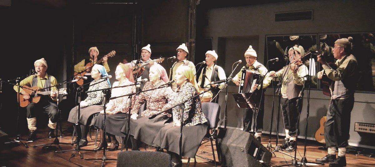 """test Twitter Media - La música chilota es el sello del grupo Chamal, quienes se formaron en la década del '70 y 1976 lanzaron """"Tierra de alerces"""", LP que estaremos revisando junto a @elimorrisk en #CancióndelSur: https://t.co/WINlmZq0Nf ¡Imperdible 👏! https://t.co/Ng4LrRjHmB"""