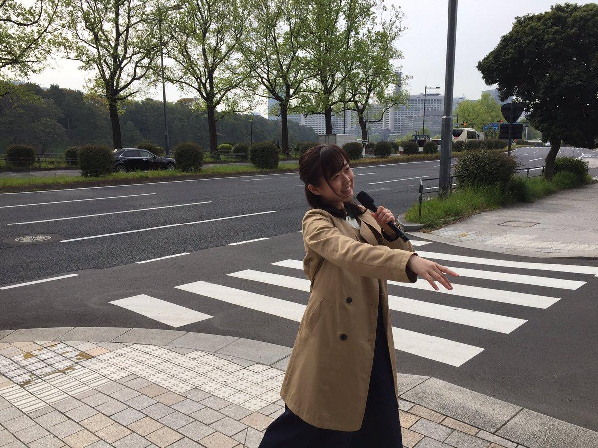 """test ツイッターメディア - ☀️TOKYO WEATHER GUIDE☔️ 東京のお天気を、現役大学生に伝えてもらう """"TOKYO WEATHER GUIDE""""   今朝のリポートは…「たまごさん」とあだ名のついた、青山学院大学 社会情報学部4年 廣瀬喬子さんでした♫   たまごさん、素敵な歌声を披露してくれました♪ #radiko #tokyofm #ワンモ https://t.co/xugVnNUNTO"""