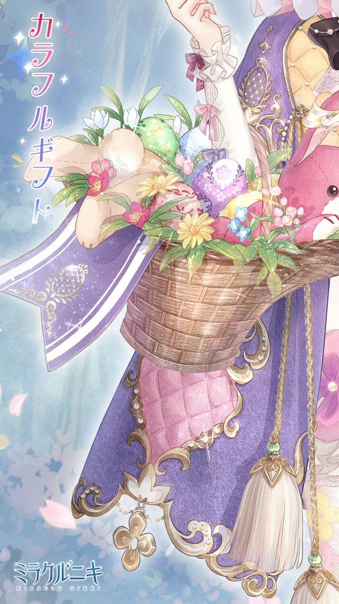 test ツイッターメディア - 『カラフルギフト』 メルラは綺麗なものが大好きな子ウサギの精霊。 春の綺麗な花を摘んで、魔法で色とりどりのスカートにする。#ミラクルニキ https://t.co/Mv5pzgoH2M