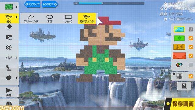 """test ツイッターメディア - 『スマブラSP』Ver.3.0のアップデートでは、オリジナルの""""ステージ作り""""や簡単な""""動画編集""""が可能に! #スマブラSP  https://t.co/hnXXTNi7g3 https://t.co/A3Fy3fZC22"""