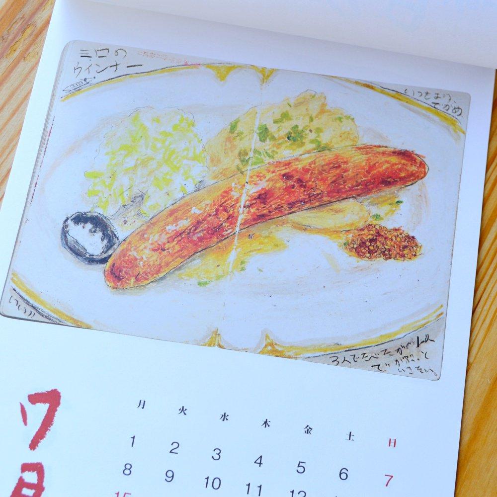 test ツイッターメディア - 10月は長崎堂のバターケーキ、見事にふかふかじゃないですか。マメイケダさんの2019下半期カレンダーは、上半期に続き彼女が食べた物を描いたノートが掲載。デザインはiTohen・鯵坂さん。マメちゃんは字もいいです。  https://t.co/j1JpdhHvQg  #マメイケダ https://t.co/DuVZ6FARY9