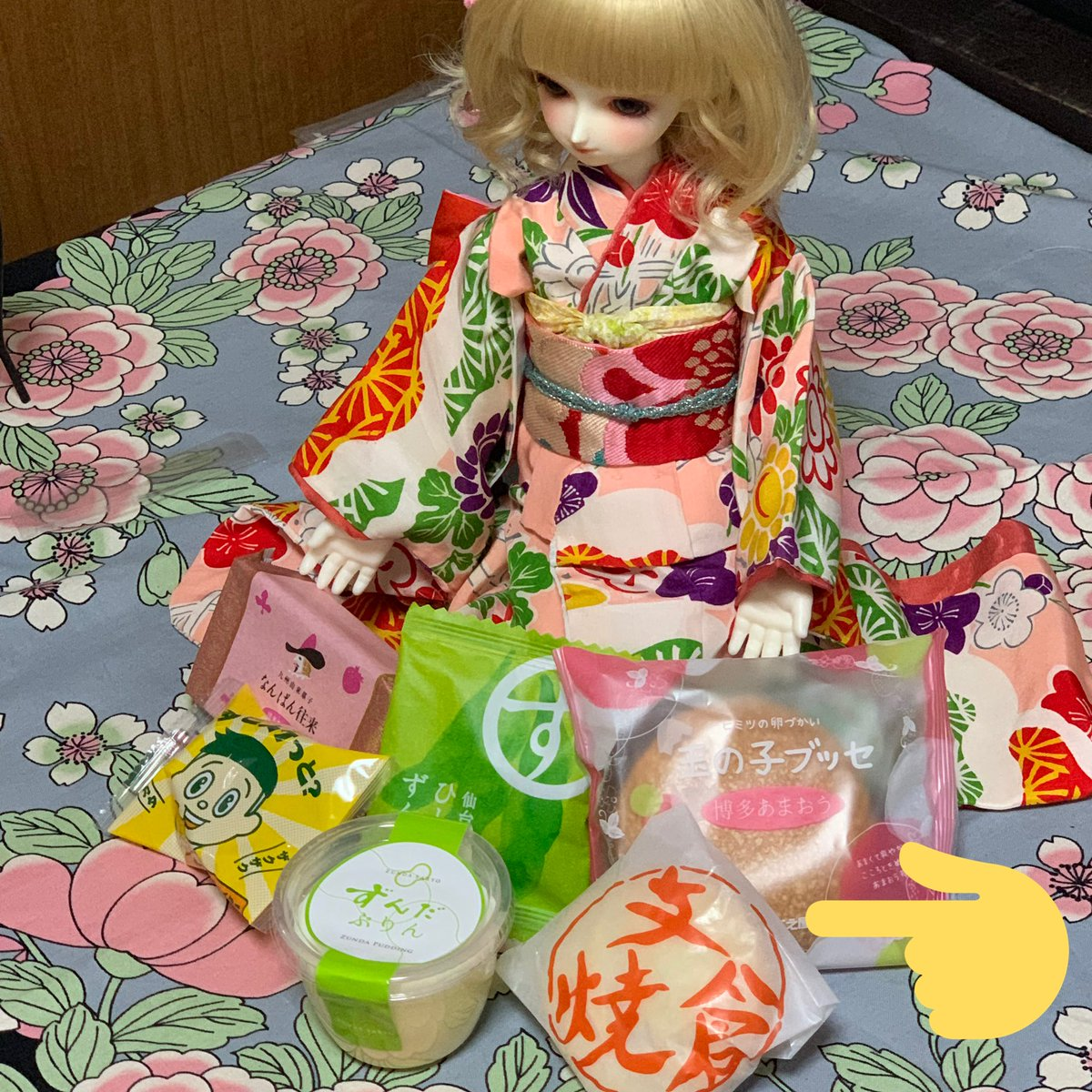 test ツイッターメディア - @koe_chan ユアさん、将来楽しみですね! いただいた支倉焼が美味しくて、自分でも買ってしまいました! すてきな出会いをありがとうです💕 https://t.co/SPO8QsgOBL