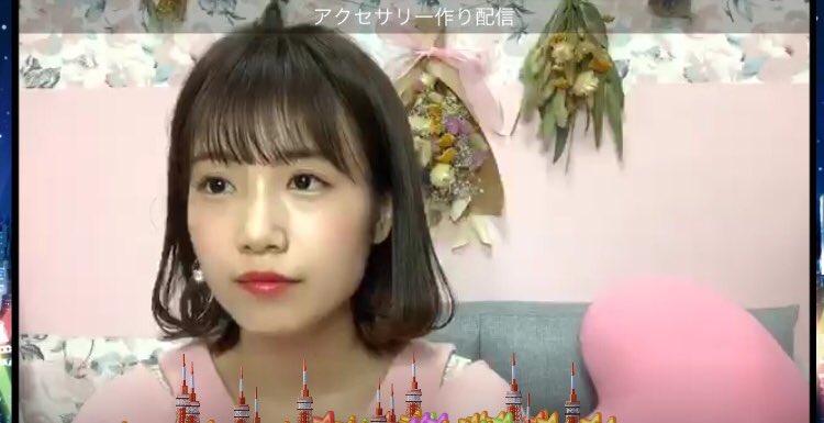 test ツイッターメディア - インスタライブと #mioroom ありがとう! 美桜ちゃんがやってるの見て久しぶりにUVレジン買ったよ〜! アクセサリー作りたいけど近くに貴和製作所がない、、😢 でも美桜ちゃんが作ってる時のリアクションとかが可愛くて好き💗 #みおちゃんアピ活 https://t.co/675LhbBDh5