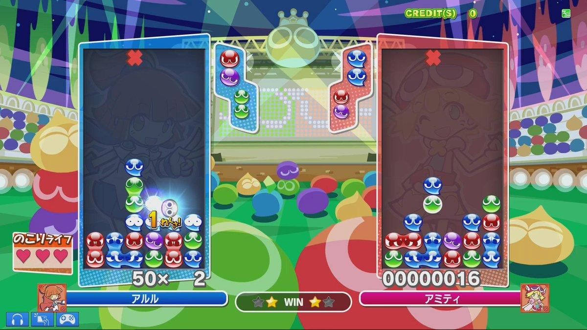 test ツイッターメディア - 本日から全国のゲームセンターに新登場した『ぷよぷよeスポーツ アーケード』  「ぷよぷよ通」「ぷよぷよフィーバー」から選んで遊ぼう!  全国対戦/店内対戦はもちろん、1人用のスコアアタックモードも搭載。Aimeで戦績やスコアを保存できます☆  ⇒https://t.co/4ZY3gL131X #ぷよぷよeスポーツ https://t.co/NqSM210LqA