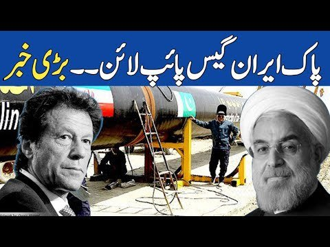 test Twitter Media - Biggest announcement about Pak-Iran gas pipeline Click Here to Watch https://t.co/pgOSONnbMT , #WelcomeKingKhan #ElectionResults #ElectionPakistan2018 https://t.co/pQDuEJYx5h