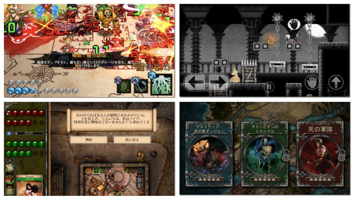 test ツイッターメディア - 人気ダンジョンビルドゲーム『ダンジョンメーカー』360円→240円、ゲームブックの現代リメイク『Fighting Fantasy Legends』600円→480円。ほか6本【スマホゲームアプリ セール情報】 https://t.co/XHCsrq679l https://t.co/UQAUv4AlkK