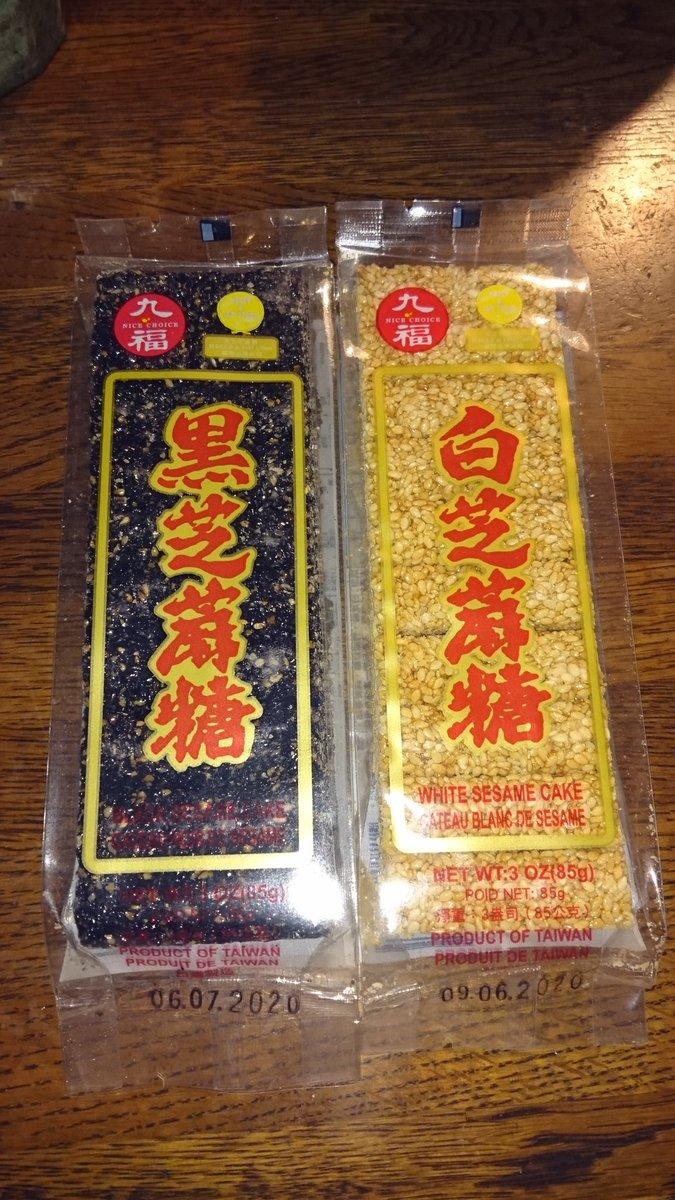 test ツイッターメディア - ナチュラルローソンの台湾コーナーにあったお菓子。雷おこしの胡麻版みたいなやつでゴマ好きはハマる https://t.co/TXO7aiYPNa