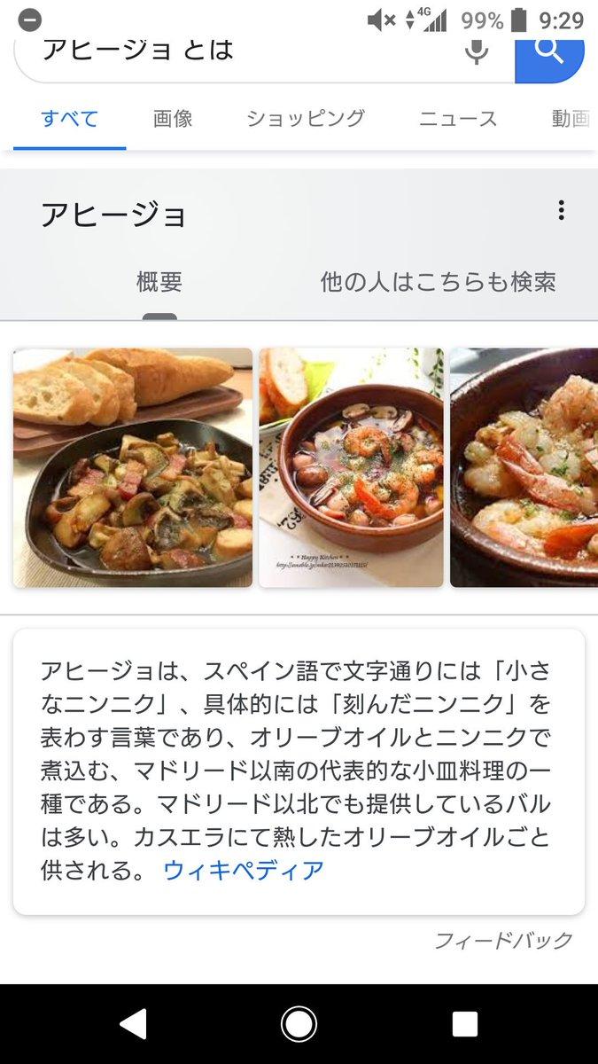 test ツイッターメディア - @740oooo ニンニクの他に唐辛子も入れて、具は海鮮をオススメします( ・ิω・ิ)  ラスクとか焼いたフランスパンに載せて食べると不思議な感触で楽しいですよ(゚∀゚) https://t.co/s7Q2QCOEmx