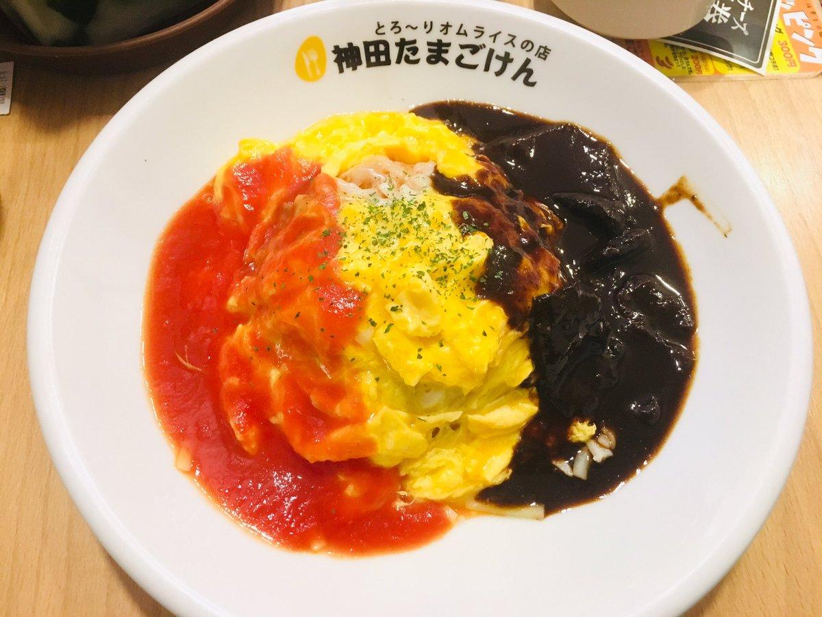 test ツイッターメディア - 東京到着!  とりあえずオムライスを食べてきましたが たまごがふわとろで満足でした! https://t.co/bDtSdFCu7S