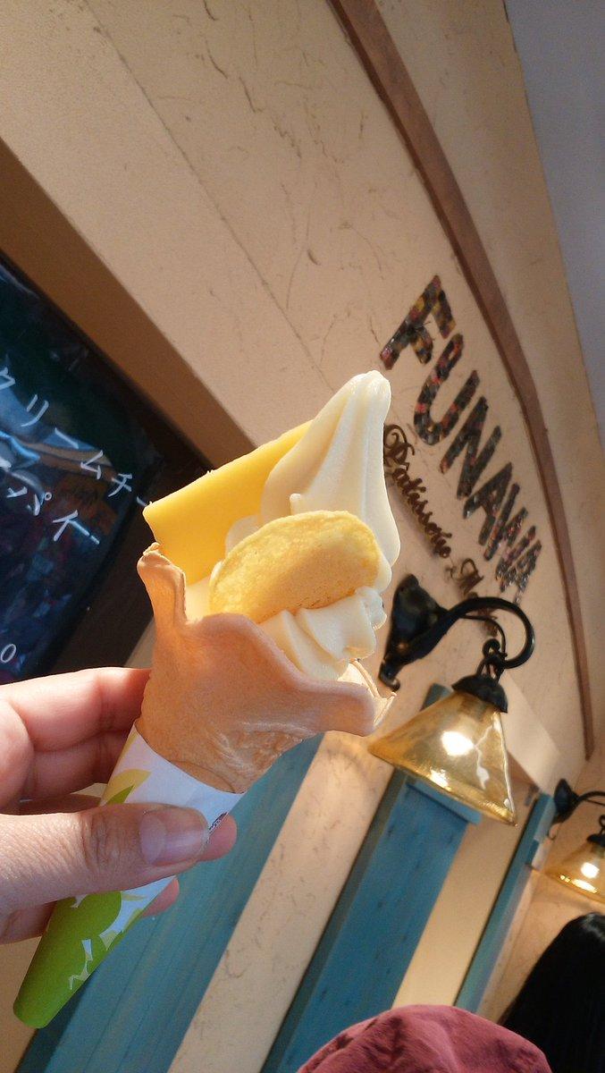 test ツイッターメディア - 舟和の芋ようかんソフト💕 お芋スライスして焼いたチップスと芋ようかん付き😋 https://t.co/0a1toS9gm4