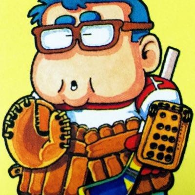 test ツイッターメディア - #熱血ホッケー部 のつよしは、その後 #ハードオフ の店長になりました。 #くにおくん #テクノスジャパン #ハドフ #MCU #ファミコン https://t.co/XZ7ZAu71tu