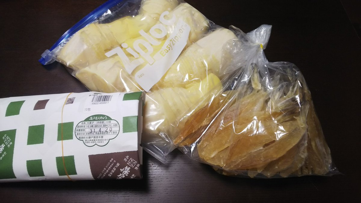 test ツイッターメディア - 実家からタケノコ届いたー! 自宅の山でとれたヤツを毎年茹でてから送ってくれます。感謝しかない。 ちなみにタケノコと饅頭(左下)は3パックずつある。 この饅頭めっちゃ賞味期限短いのに😅一家で好きだからペロッといくけどさ。ほぼアンコ。大手饅頭(てのもある)よりもこっちのが好き。 https://t.co/e0mFKwYkk3