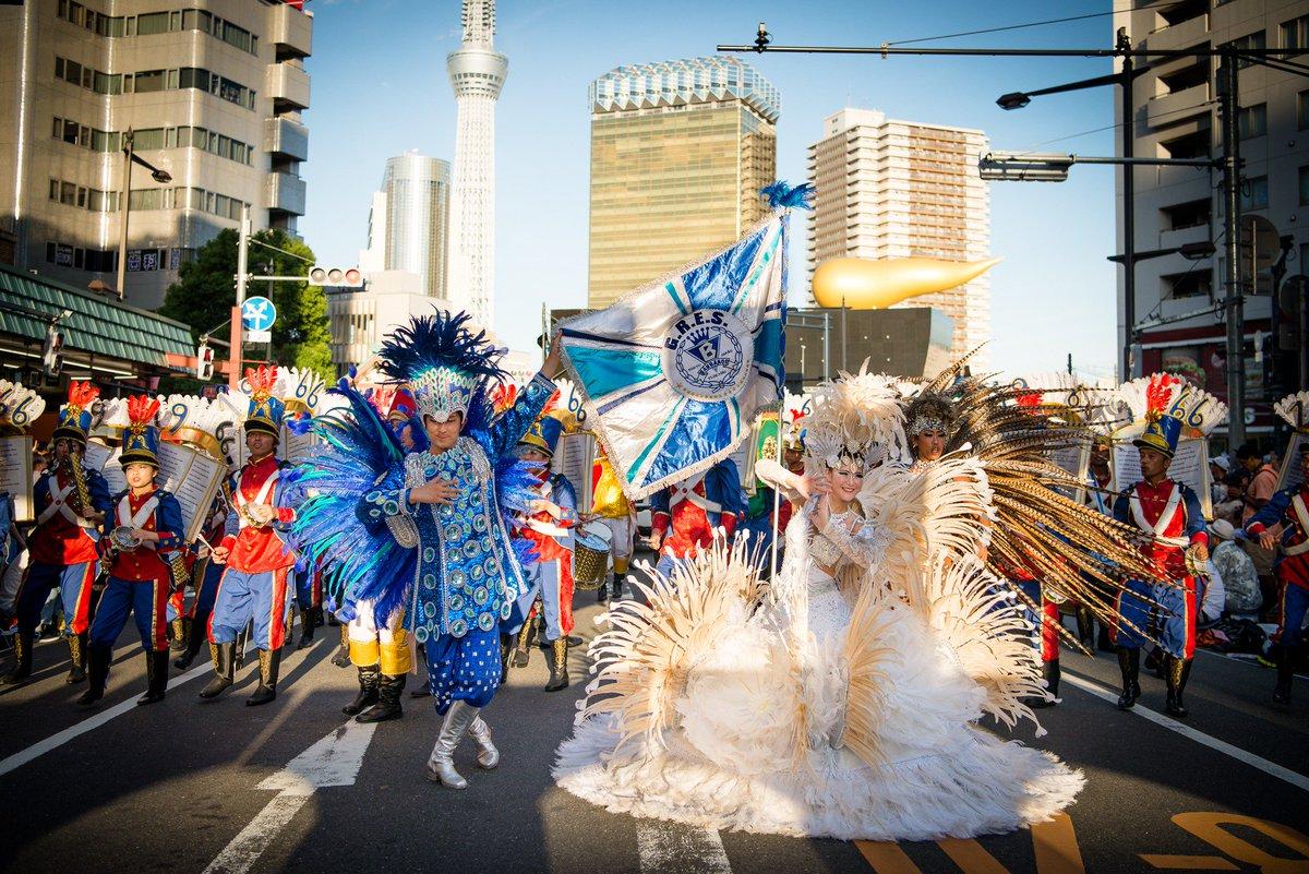 test ツイッターメディア - 第38回浅草サンバカーニバル、令和初めての開催日は2019年8月31日(土)です#浅草 #サンバ #令和 #浅草 #浅草サンバカーニバル #雷門 #馬道 #雷おこし #Asakusa #samba #carnaval #Carnival2019 #Reiwa #NewEra #新元号 https://t.co/JcfbT8SOsu