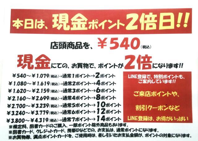 test ツイッターメディア - 4月19日 金曜日発売  本日は現金でのお支払いで、ポイント2倍です。  ダイヤモンド・ザイ 6月号 反撃の最強株  MONOQLO 6月号 安くて良いモノ大賞  Vジャンプ 6月号 各種限定カード付録付き https://t.co/o9ZK09FRjR