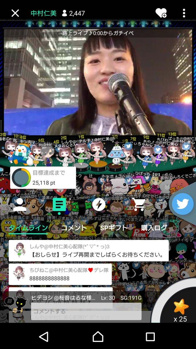 test ツイッターメディア - @marugoto_michi 中村仁美さんやん! https://t.co/9hygPQedEn