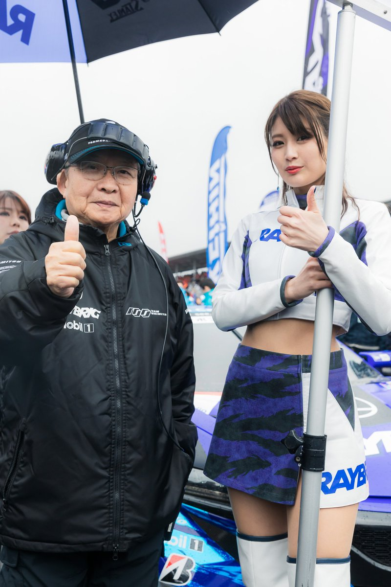 test ツイッターメディア - 2019  SUPER GT 第1戦 岡山 GT300km  TEAM KUNIMITSU 高橋國光総監督 沢すみれさん(@sumiresour )  #スーパーGT #SuperGT #supergt2019 https://t.co/1MOsolwdYP