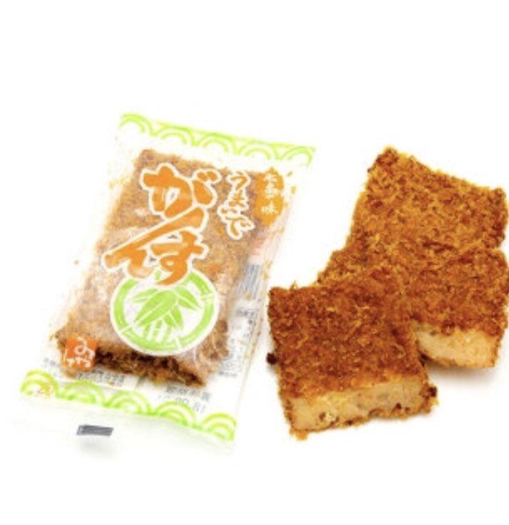 test ツイッターメディア - @myname_2011_ @reiko_moco すり身、玉ねぎ、七味の練りもの。 めっちゃ美味しいんよ😍 これも、はっさく大福と一緒に紹介されたから、早く売り切れるかも〜。  姉ちゃん 途中から入っちゃってすみません🙇♀️ https://t.co/tyrzP55QpK
