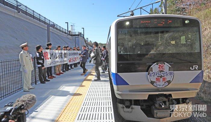 test ツイッターメディア - JR #常磐線 の #Jヴィレッジ 駅が開業し、営業初列車が到着しました。ホームでは開業を祝う横断幕が掲げられました。 https://t.co/4lriMiF5hv