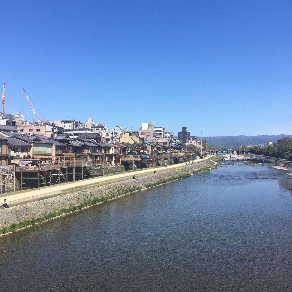 test ツイッターメディア - 所用で京都におります 良いはれのひ https://t.co/BigQ2REjjQ