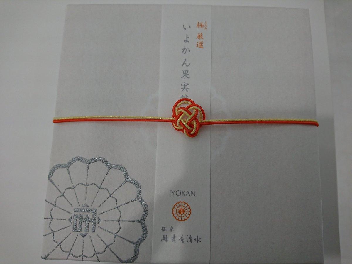 test ツイッターメディア - 銀座 緑寿庵清水という金平糖の専門店で購入。本店は京都にある専門店らしい。 https://t.co/tuiWPnjG3K
