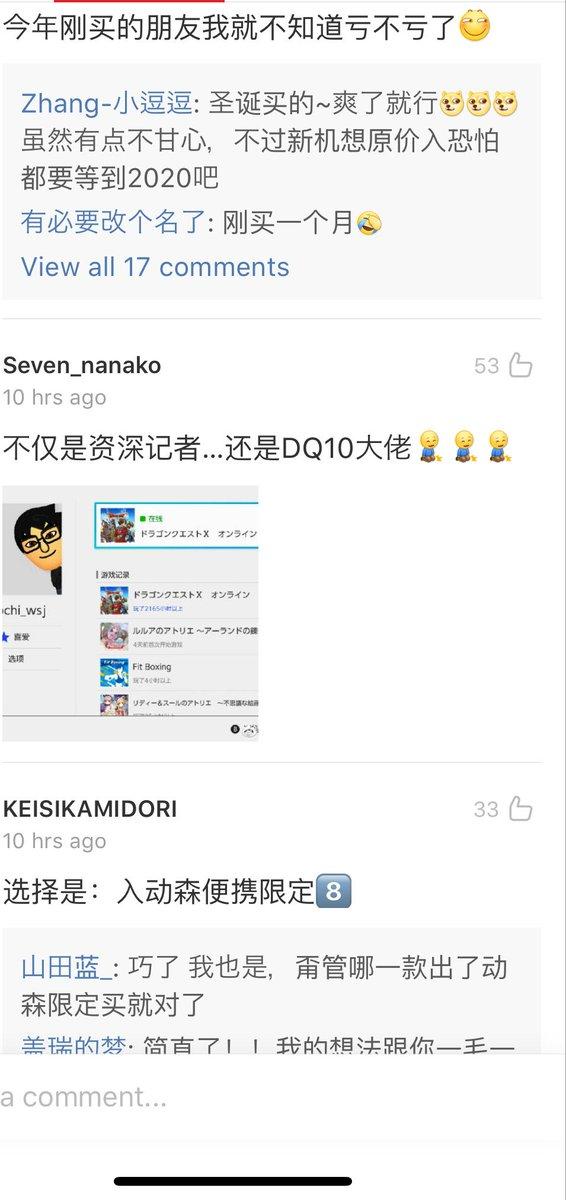 test ツイッターメディア - 中国の友人が「お前がドラクエ10廃プレイヤーだってことが中国版ツイッターの微博(ウェイボー)で晒されてるよ」との一報を受けました。今はPCからが主でトータルプレイ時間はゲーム開始から1年4ヶ月で2304時間ほどですね。  #DQX https://t.co/QW5pITbPY3