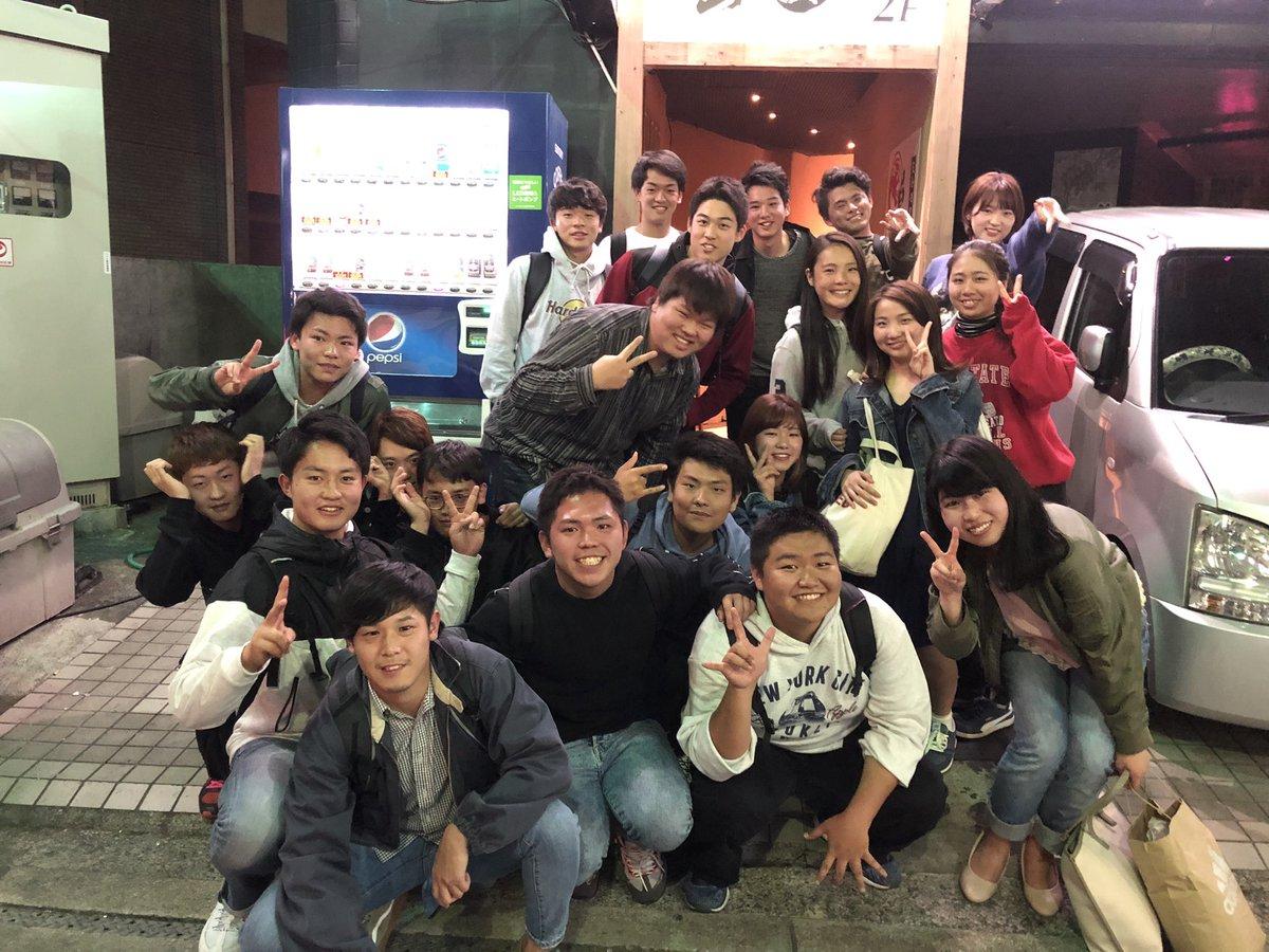 test ツイッターメディア - [新歓🏈] タッチフットと新入生歓迎の食事会を行いました! たくさんの1年生に来ていただき、とても楽しい会になりました!  引き続き部員募集中ですので 練習見学や体験入部希望者は、DMなどにご連絡をお願いします!   #新歓 #日本大学 #日大 #日大国際 #春から日大 #春から日大国際 #アメフト https://t.co/q62G62tyEf