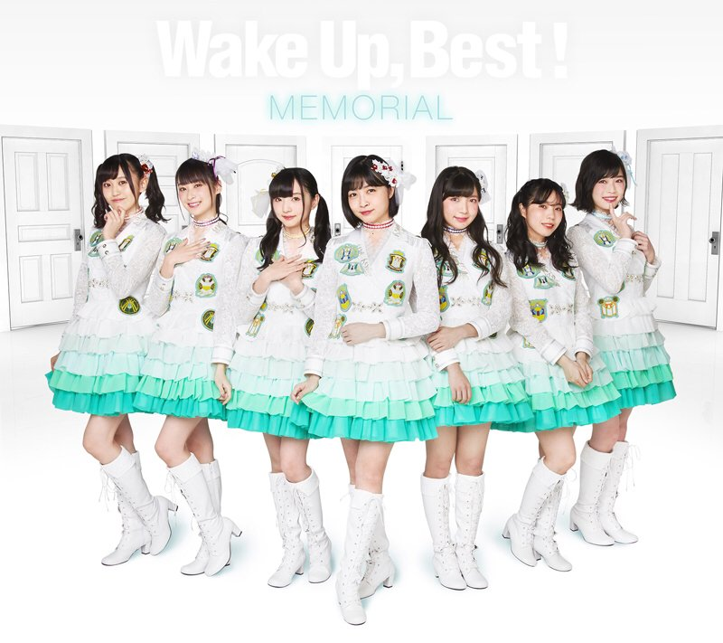 test ツイッターメディア - #nowplaying ステラ・ドライブ by 七瀬佳乃 (青山吉能) - Wake Up, Best! MEMORIAL https://t.co/HyC4MketBC