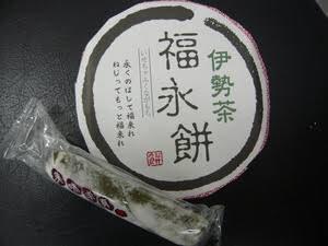 test ツイッターメディア - @SHIMASHIMASAN 近鉄名古屋駅のファミマですか?って思いましたがあそこはなが餅ですね...安永餅見たことがないです どストレートな餅が三重県にはありますね... https://t.co/WHjfepAvHM