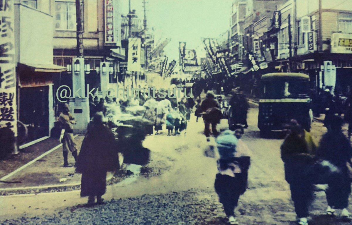 test ツイッターメディア - 写真で辿る福岡県の歴史  昭和9年に飯塚市の昭和通を撮影したものです。 この通りは昭和8年に完成したのでその名が付けられました。 昭和通には千鳥屋や丸一百貨店などがありました。  #福岡県 #飯塚市 #歴史 #昭和通 #丸一百貨店 #千鳥屋本店 #千鳥饅頭 #ひよ子 #飯塚銘菓 https://t.co/1toSRugO15