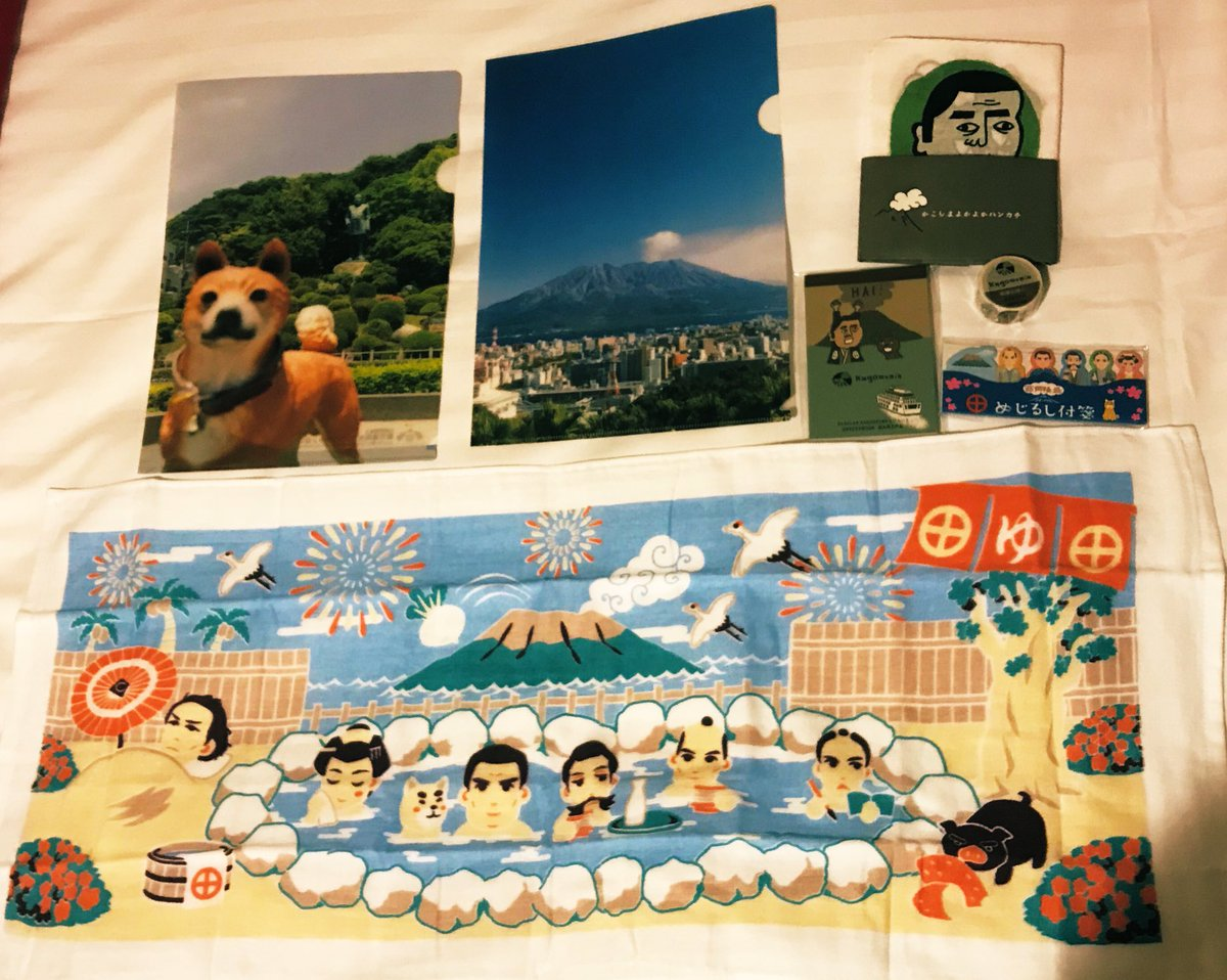 test ツイッターメディア - 九州大会開催地。鹿児島の西郷どん、ツンのグッズがこんなに。ありがとうございました。 #鹿児島 #九州大会 #高校野球  #犬好きさんと繋がりたい  #桜島 https://t.co/N1a2k5ZPw3
