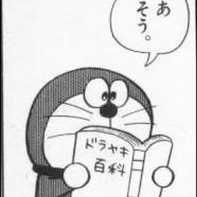 test ツイッターメディア - こないだ亀十、その次うさぎや、で今日時屋のを食ったけど東京3大どら焼きのもう1つが黒松だってのを知りませんでした。東十条か・・・行くか!  トイフェス終わったら https://t.co/7JXM9iVjGd